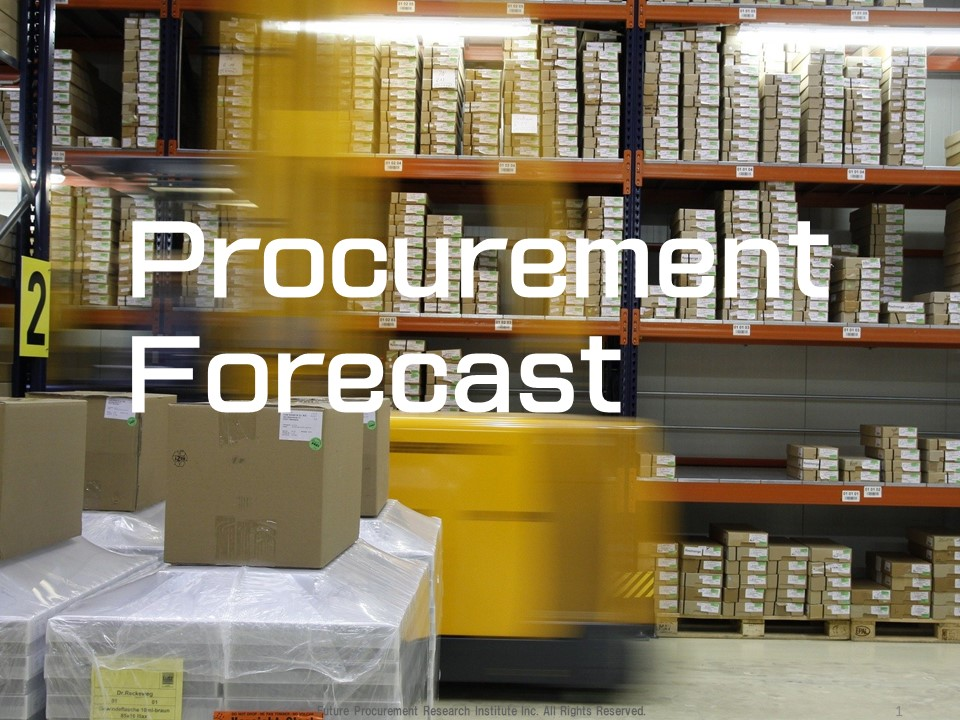 精度の高いフォーキャスト提示のための、発注数量予測計算
